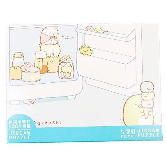 小禮堂 角落生物 520片拼圖 兒童玩具 益智拼圖 桌遊 (藍 冰箱) 4714551-88077