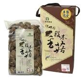 伊娜谷~段木~香菇(300g)---南投縣仁愛鄉農會