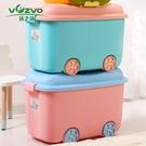 沃之沃特大號儲物箱兒童玩具卡通塑料收納箱帶輪衣物整理箱2個裝