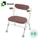 Richell利其爾-摺疊扶手型大洗澡椅-R型-咖啡