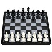 磁性國際象棋套裝折疊棋盤初學者成人兒童大號黑白色棋送西洋跳棋 最後幾天!