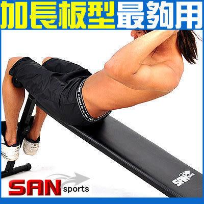 斜板仰臥起坐板健腹機器材5五分鐘健身運動另售啞鈴椅架舉重量訓練機單槓心拉力繩彈力帶人魚線