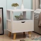 簡易床頭櫃收納櫃多功能經濟型臥室床邊小櫃簡約迷你宿舍儲物櫃子WD 小時光生活館