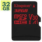 Kingston 32GB 32G 金士頓 microSDHC【100MB/s】microSD SD SDHC A1 U3 4K V30  終身保固 手機記憶卡