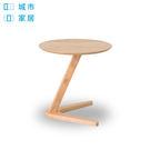 【城市家居-綠的傢俱集團】日式素雅圓型小...