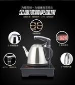 110V伏電熱水壺美國日本臺灣小家電茶爐自動上水壺電茶壺煮泡茶壺 麻吉好貨
