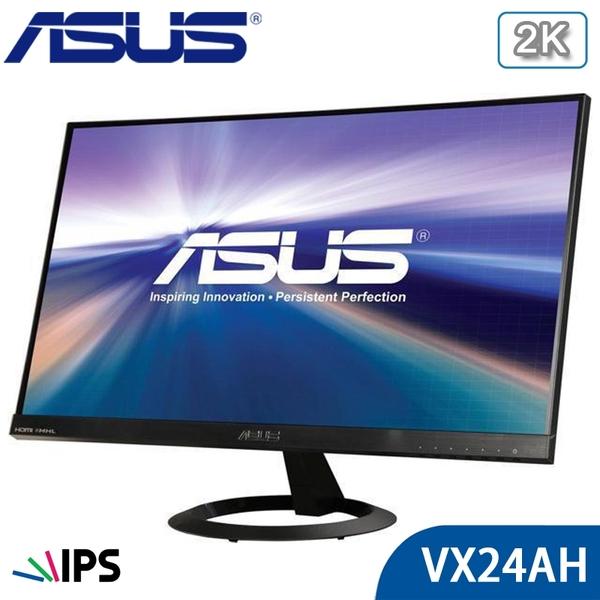 【免運費】ASUS 華碩 VX24AH 24型 2K IPS 專業螢幕 薄邊框 廣視角 內建喇叭 雙HDMI 三年保固