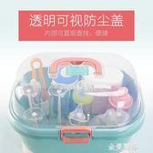 嬰兒奶瓶收納箱盒便攜式大號寶寶餐具儲存盒瀝水防塵晾干架奶粉盒HM 金曼麗莎