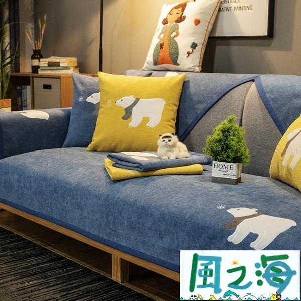 沙發罩沙發套 沙發墊四季通用防滑北歐簡約坐墊全包蓋萬能沙發套罩 風之海