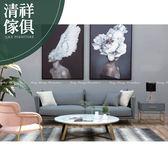 【新竹清祥傢俱】PLS-34LS05-現代輕奢三人位布沙發 現代 時尚 輕奢 沙發 都會 摩登 客廳 民宿 套房