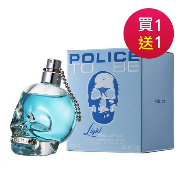 【買一送一】Police 無盡光輝中性淡香水 40ml Vivo薇朵
