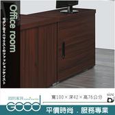 《固的家具GOOD》126-6-AM 慕尼黑側櫃