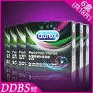 DUREX 杜蕾斯 雙悅愛潮裝 保險套 3入* 6盒裝 (共18片) 衛生套 加大 螺紋 凸點 【DDBS】