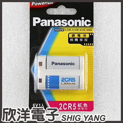 Panasonic 相機專用 一次性鋰電池 (2CR5) 新包裝上市