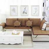 夏季藤席沙發墊竹席防滑坐墊冰涼坐墊歐式定制草席沙發套-Ifashion