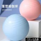 瑜伽球 瑜伽球加厚防爆健身球兒童感統訓練大龍球孕婦專用助產平衡球