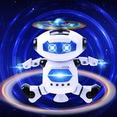 電動機器人 新款創意電動太空機器人唱歌跳舞