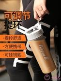 搖搖杯 搖搖杯健身便攜運動水杯子男刻度攪拌球奶昔蛋白搖粉杯大容量水壺