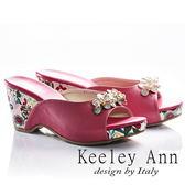 ★2018春夏★Keeley Ann年代風華~立體水鑽飾釦甜美花朵滾邊全真皮楔形拖鞋(桃紅色)