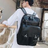 (交換禮物)男士正韓男包雙肩包休閒背包電腦包時尚學生書包旅行包