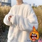 熱賣毛衣 港風毛絨衛衣男韓版潮流百搭寬鬆加厚保暖毛衣情侶裝外套【618 狂歡】