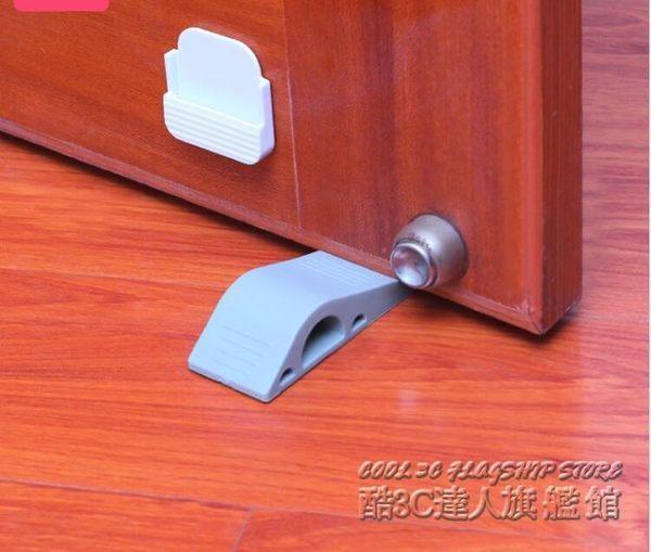 兒童安全門卡寶寶安全門卡門塞門擋門夾防夾手加厚2個裝