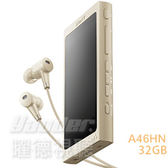 【曜德★免運★送絨布袋★】SONY NW-A46HN 淺金 觸控螢幕數位隨身聽(附耳機) 32G