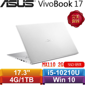 ASUS華碩 VivoBook 17 X712FB-0058S10210U 冰河銀