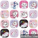 韓國 迪士尼 瑪麗貓 Buds Pro / Live 保護殼│兩片式 含掛環 硬殼 保護套