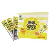 隨食好蜜25g(6入) (龍眼蜜/蜂年季/隨身包)【養蜂人家】