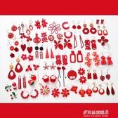 新年耳飾-新年紅色喜慶女耳環過年復古新娘長款流蘇氣質耳釘耳墜招財貓耳飾 多麗絲