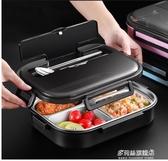 保溫飯盒-304不銹鋼保溫飯盒小學生便當盒上班族食堂分格便攜式分隔型餐盒 多麗絲