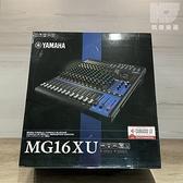 【凱傑樂器】YAMAHA MG16XU 混音座 含SPX效果 USB 錄音介面 錄音卡 全新公司貨