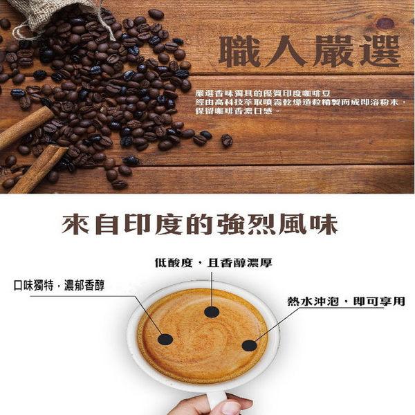 【山本富也】維納斯咖啡(8包/盒)-5盒/組,代理優惠價↘