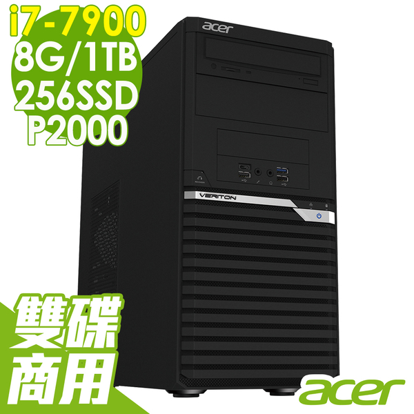【現貨】Acer電腦 VM6660G I7-9700/8G/1TB+256SSD/P2000/W10P 繪圖電腦
