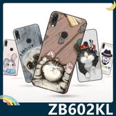ASUS ZenFone Max Pro ZB602KL 彩繪Q萌保護套 軟殼 卡通塗鴉 超薄防指紋 全包款 矽膠套 手機套 手機殼