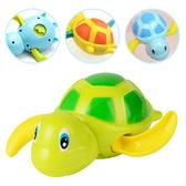 兒童洗澡玩具 浴室洗澡小烏龜發條玩具-321寶貝屋