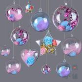 透明空心圓球聖誕節店鋪裝飾吊球布置吊飾【南風小舖】