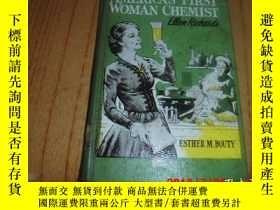 二手書博民逛書店AMERICA S罕見FIRST WOMAN CHEMISTY2