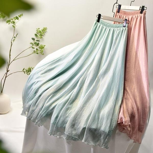 2021春夏季新款雪紡褲雙層薄光澤垂感寬鬆文藝舞蹈中國風寬管褲女 小艾新品