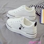 小白鞋2021年春季爆款小白鞋女鞋百搭休閒板鞋夏季新款運動ins白鞋子潮 JUST M