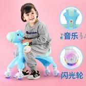 扭扭車 兒童扭扭車1-3歲男女寶寶滑滑溜溜車萬向輪防側翻小孩滑行搖擺車 【快速出貨】