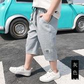 兒童短褲寶寶薄款男童新款夏季外穿童裝七分褲子休閒中大童