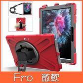 微軟 Pro6 Pro5 Pro4 海盜王 背帶 手帶 平板殼 防摔 支架 平板保護套