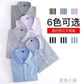 易文男士長袖襯衫修身韓版商務襯衣職業正裝條紋休閒大碼工裝寸衫 藍嵐