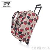 拉桿包女輕便旅行包女手提包旅游包男登機箱大容量手拖包行李包袋  怦然心動