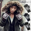 針織手套【NX1882】街頭風格.經典雪...