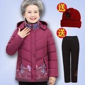 中老年人冬裝女裝棉衣奶奶60歲外套媽媽短款羽絨棉服70老人衣服80