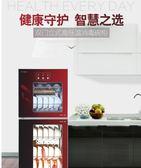 消毒櫃-消毒櫃家用立式高溫雙門櫃消毒碗櫃迷你櫃式小型不銹鋼商用台式 完美情人館YXS