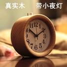 鬧鐘臥室靜音鬧鐘木頭創意時鐘學生兒童床頭鐘表個性夜光電子小鬧鐘